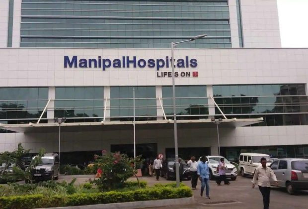 Manipal Hospital, HAL Airport Road